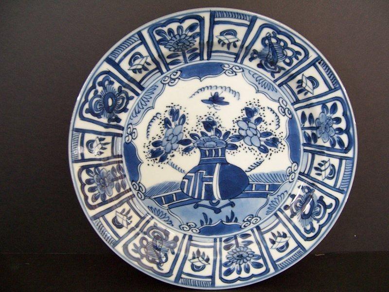 A Very Rare Kangxi Copy of an Edo Copy of a Ming Dish