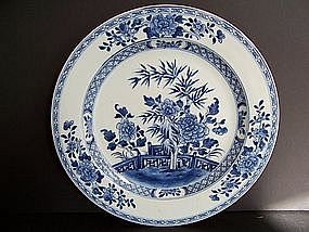 A Fine Qianlong (1736-1795) Blue and White Charger