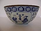 Rare Japanese Edo Bowl (1700-1730) in Chinese Style