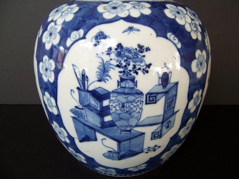 High Quality Ginger Jar, 19th Century Tongzhi- Guangxu