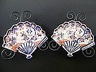 Very Fine Japanese Imari Fan Plates Meiji, 1868-1912