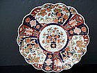 A Beautiful Japanese Imari Charger, Meiji (1868-1912)