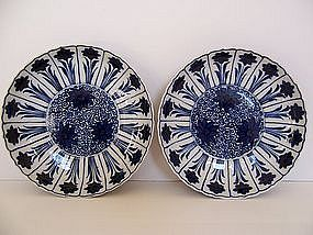 Rare Kangxi Aster Dishes Mark and Period ex-Christies