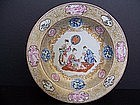 A Superb Qianlong Period (1736-1795) Famille Rose Dish