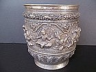 A Very Fine Burmese Silver Alms Bowl, 19th Century