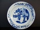 A Very Fine Kangxi Mark and Period Dish (1662-1722)