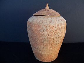 An Inscribed Post-Devanagari Jar, Song-Yuan (960-1368)