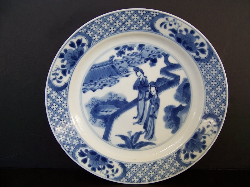A Very Fine Kangxi Dish (1662-1722) with Chenghua Mark