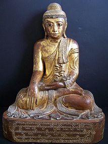 Extra Photos for Item 990732, Published Burmese Buddha