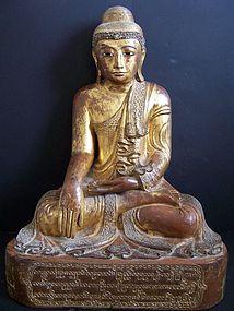 Extra Photos for Item 990732, Published Burmese Buddha