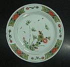Chinese Kangxi Famille Verte Plate, Kangxi (1662-1722)
