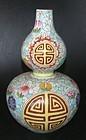 Double guard vase, Guangxu or Republic