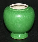Apple green Ink pot, Qianlong ( 1736 - 1795 )