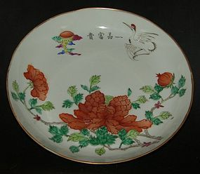 #2 Large flower plate, Tongzhi ( 1862 - 1874 )