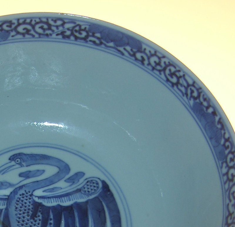 Phonix medallion bowl, Qianlong ( 1736 - 1795 )