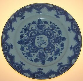 """Johanneum"" marked plate, Kangxi ( 1662 -1722 )"