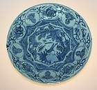 Kraak porcelain bowl, Wanli ( 1573 - 1619 )