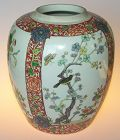 Kangxi marked Ginger Jar, 19th century