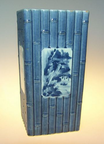 Bamboo style vase with inscriptions, Daoguang period ( 1821 - 1850 )