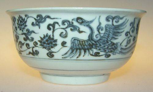 Early Ming cup. Exelent painting, around year 1400 - 1450
