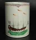 Very rare East Indiaman tankard, Qianlong (1736 - 1795)
