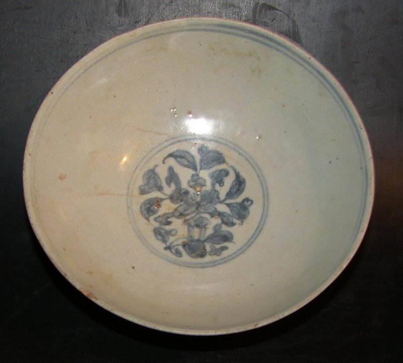 Ming Blue and White bowl, Zhengde (1506-1521)