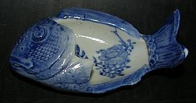 Canton Fish bowl in underglaze blue. 1850 - 1900