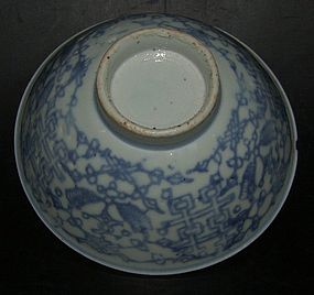 Ming - Blue and white bowl