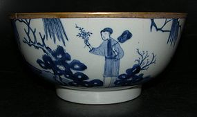 Large Punch bowl, Kangxi (1662 - 1722)