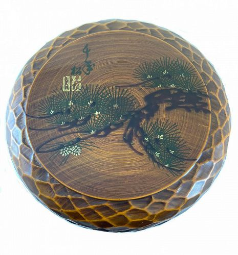 EXQUISITE 1950s 60s Signed Painted Pine Blossom Japanese BOX