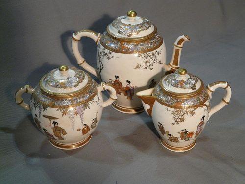 Satzuma Tea set.Meiji périod.