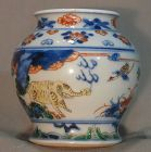 Chinese enameled porcelaine jar wucaï Kang-hi period