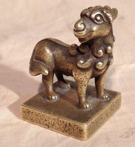 seal fantastic beast in cast bronze (kilin?)