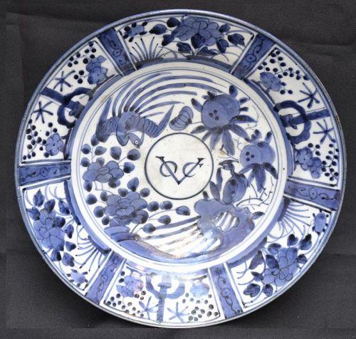 Rare blue and white porcelain dish, VOC mark.