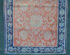 Silk velvet panel Kien-long period Qing dynasty