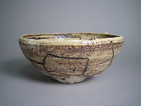 Shitara-te Chawan by Koie Ryoji