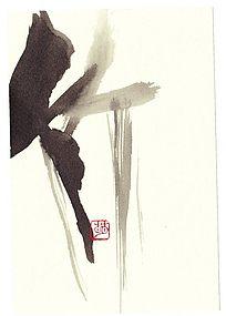 Calligraphy by Moe Haruka � �Take�