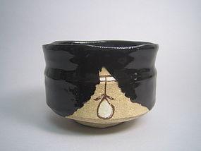 Kuro Oribe Chawan by Nakajima Shunso