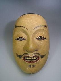 Vintage Noh Mask of Mikazuki