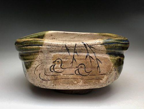 Edo Period Kutsu-oribe Chawan