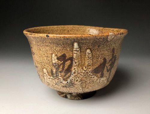 Edo Period Ko-watari Irabo Chawan
