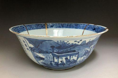 Chinese Qing Dynasty Sometsuke Bowl