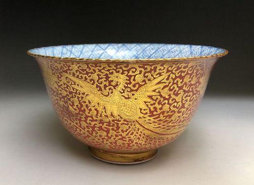 Meiji Period Kinrande Bowl by Eiraku Zengoro