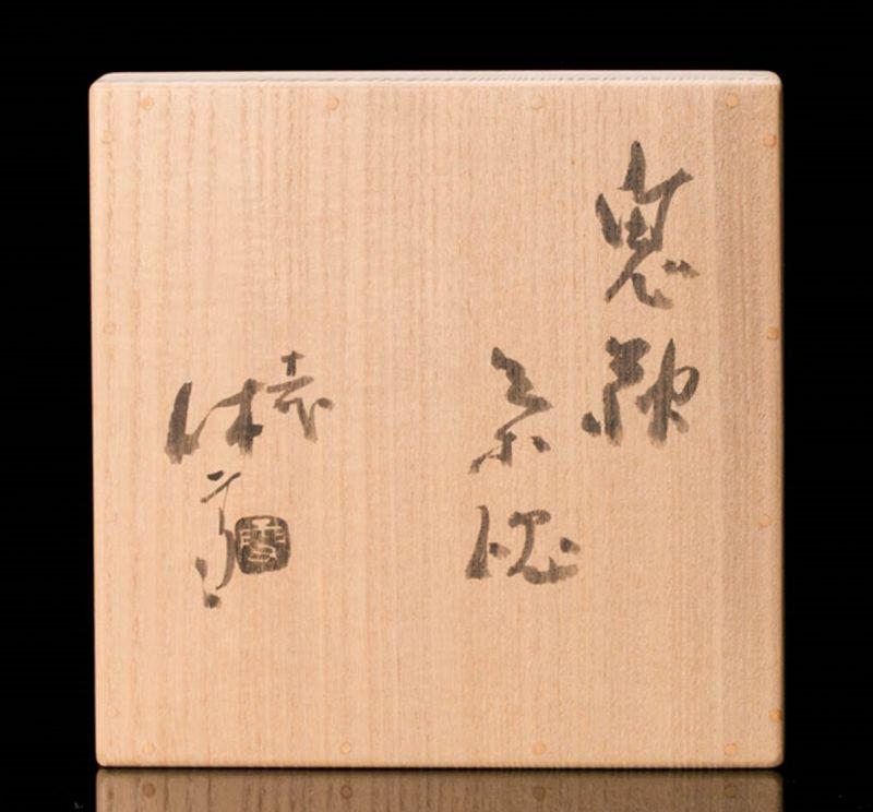 Oni-hagi Chawan by Miwa Kyusetsu XI, LNT (a)