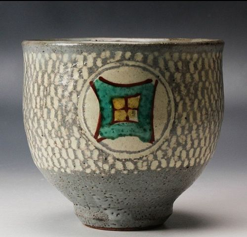 Zogan Akae Bowl by Shimaoka Tatsuzo, LNT