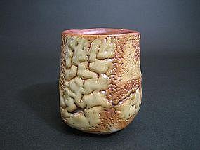 Yohenkin Shino Yunomi by Suzuki Tomio
