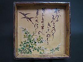 Antique Kenzan-style Plate