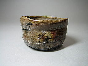Karatsu Tabi Chawan by Suzuki Goro