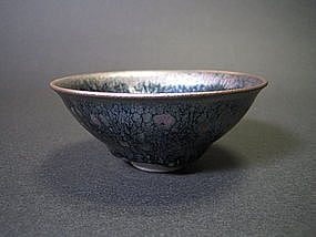 Nogime Tenmoku Guinomi by Unokawa Kazumasa
