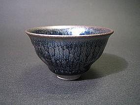 Yuteki Tenmoku Guinomi by Unokawa Kazumasa